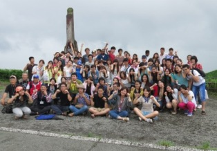 大観峰にて集合写真